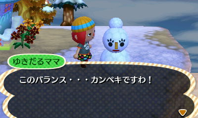 Snowmama