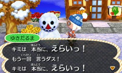 snowman praise