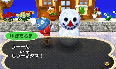 snow-person