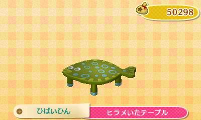 Flounder Table