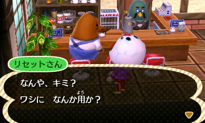 Resetti at the cafe