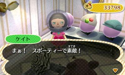 astronaut yumi