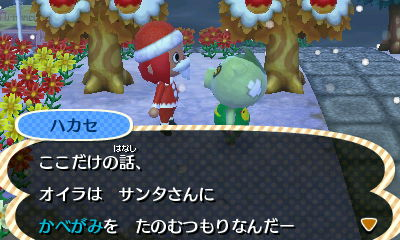 hakase wants wallpaper for Christmas