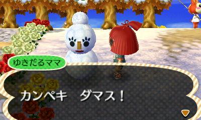 snowmama again