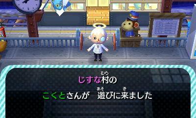 Kokuto from Jisuna village came to play!