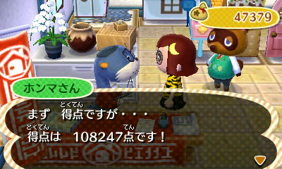 I think I get another present at 150,000 points? I gotta get my stuff tidied up.