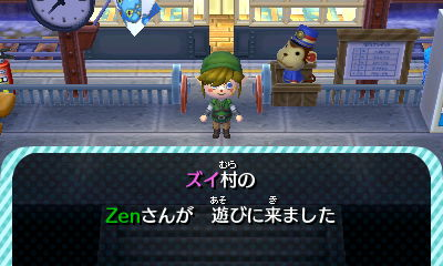 Banged up Link!