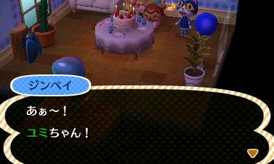 Oh! Yumi!