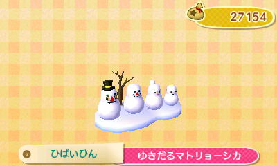 snow family furniture