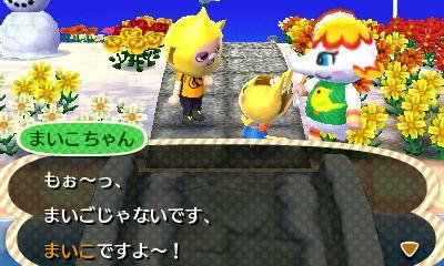 "Not ""lost"" (maigo), my name's Maiko! ♥"
