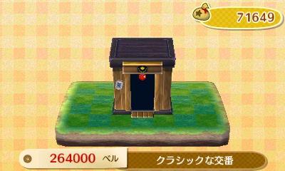 Classic Police Box