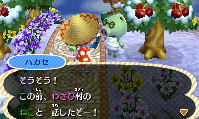 Hakase was talking about Neko from Wasabi village. He says she's a good listener and hopes she comes over again.