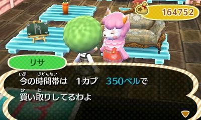 350 bells per turnip