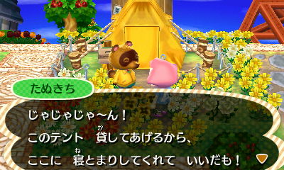Tada! borrowing a tent from Tom Nook. Ah the good old days.