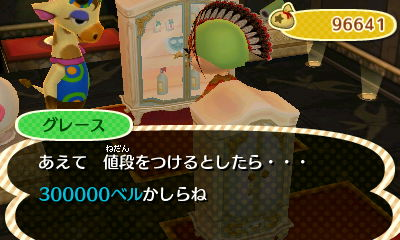 Believe it or not I can't even buy one piece of furniture thanks to my bad turnip week. 300,000 bells apiece. ack.