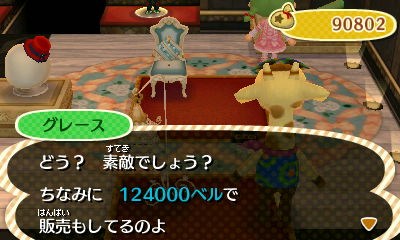 I can't even afford one of the Princess wallpaper or floor at 124,000 bells apiece
