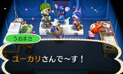 The winner is Yuka!
