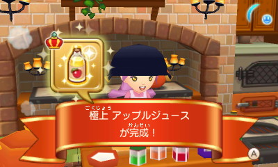 I made some awesome apple juice that recovers SP (essentially magic points or stamina)