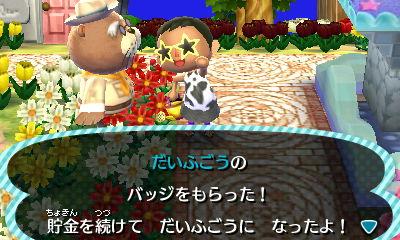 Yumi shamefully accepted her gold badge for saving money. (not that she looks shameful here)