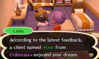 Hi Esme! Glad you enjoyed your dream. :)
