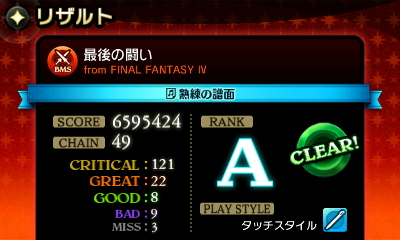 This is actually the lowest rank I've gotten. The blue banner with 2 music notes denotes medium difficulty. This one was hard!