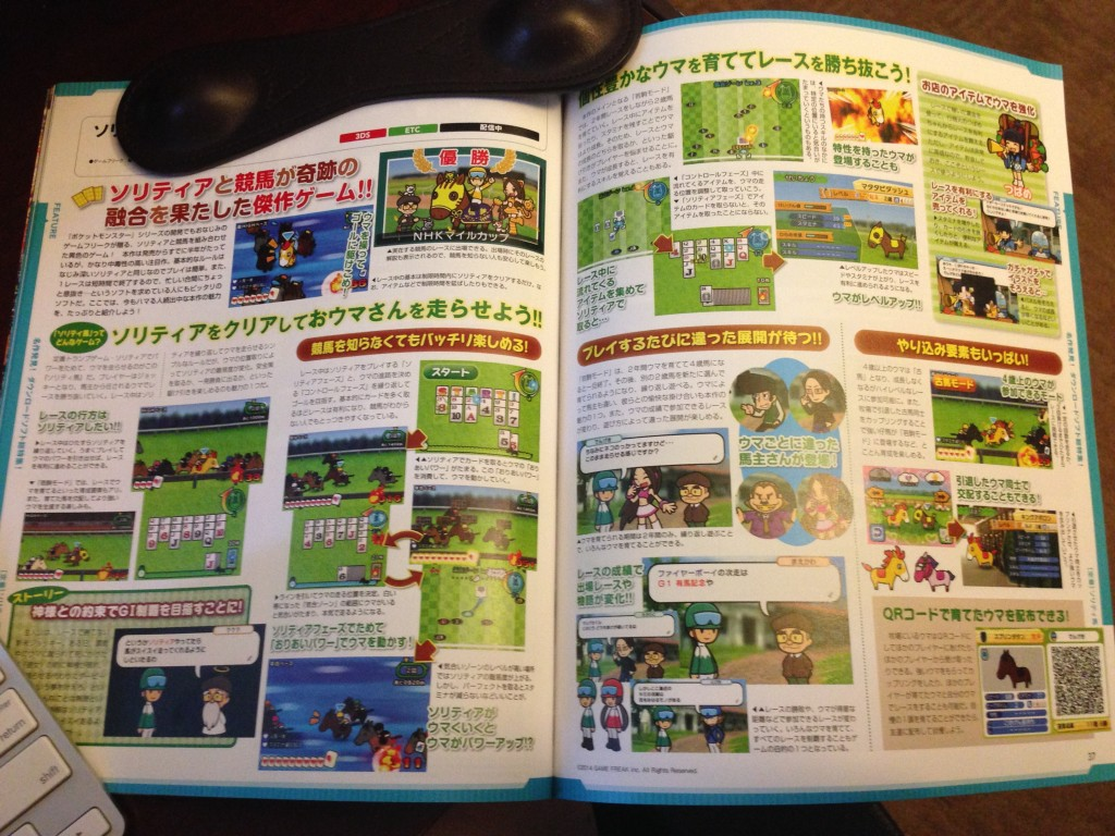 Dengeki Nintendo's June 2014 article on the game, complete with another enticing QR Code.
